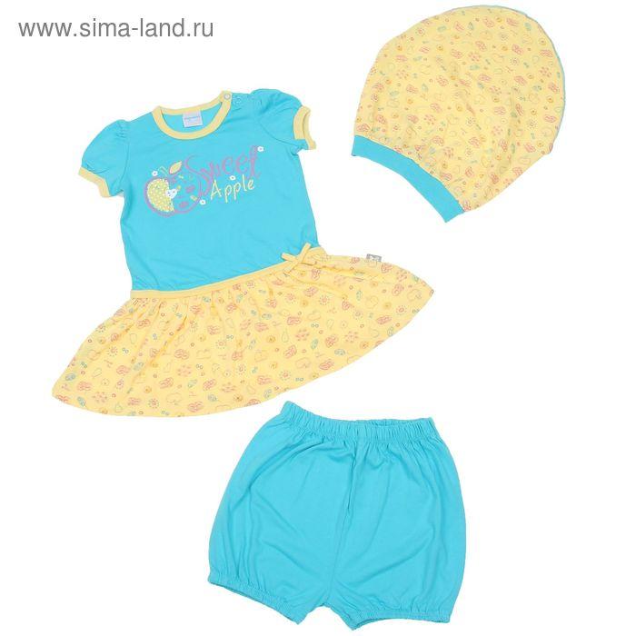 Комплект для девочки (платье, трусики, шапочка-косынка), рост 92 см, цвет бирюзовый (арт. CSB 9194 (05))