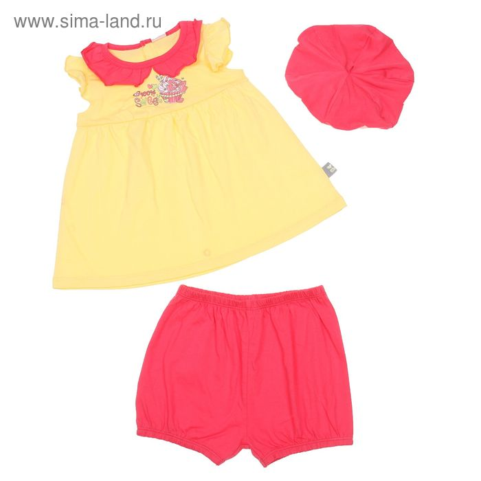 Комплект для девочки (туника, шорты, шапочка), рост 92 см, цвет жёлтый/арбузный (арт. CSB 9229 (17))