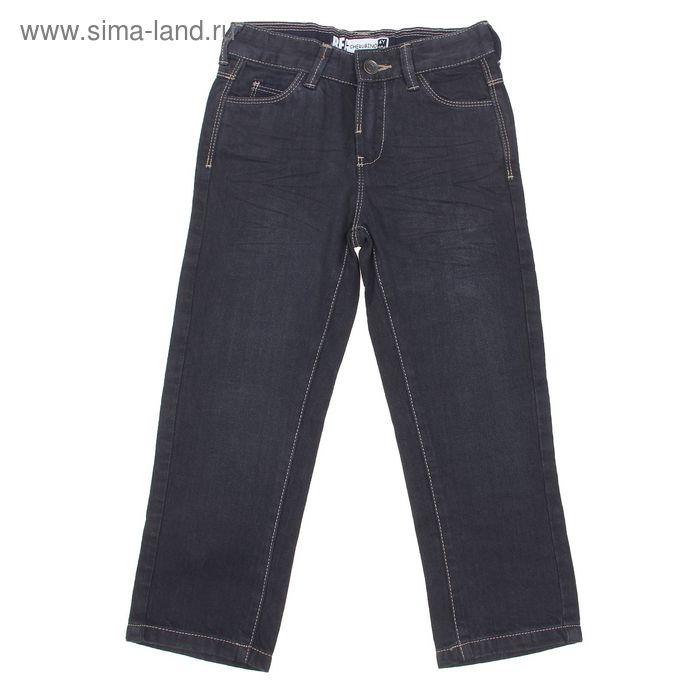 Брюки джинсовые для мальчика, рост 104 см, цвет чёрный (арт. CK 7J031)