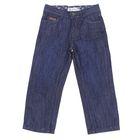 Брюки джинсовые для мальчика, рост 110 см, цвет тёмно-синий