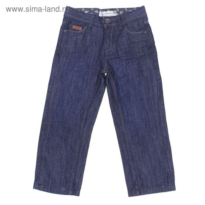 Брюки джинсовые для мальчика, рост 110 см, цвет тёмно-синий (арт. CK 7J033)