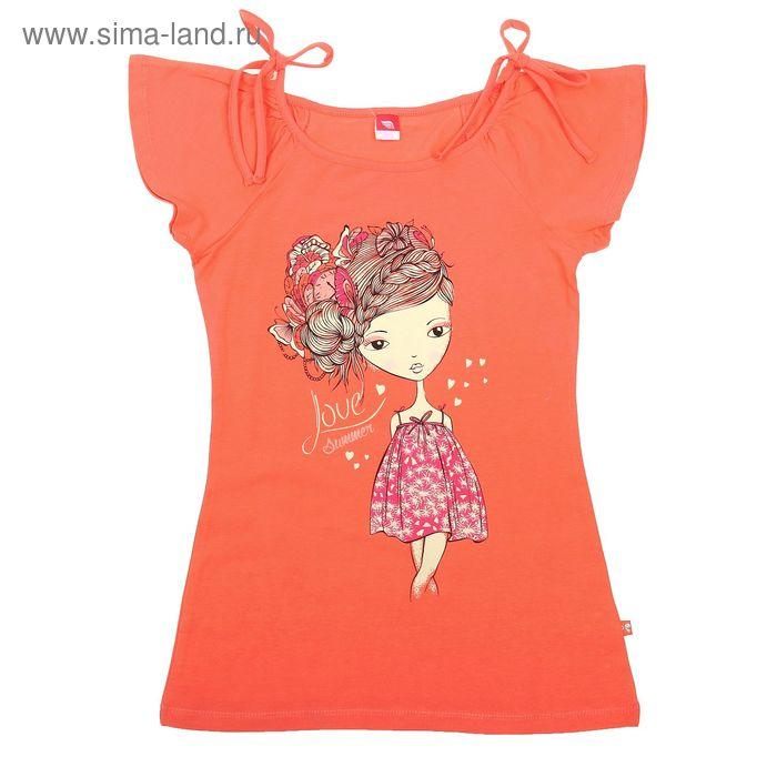 Платье для девочки, рост 140 см, цвет персиковый (арт.CSJ 61115 (102))