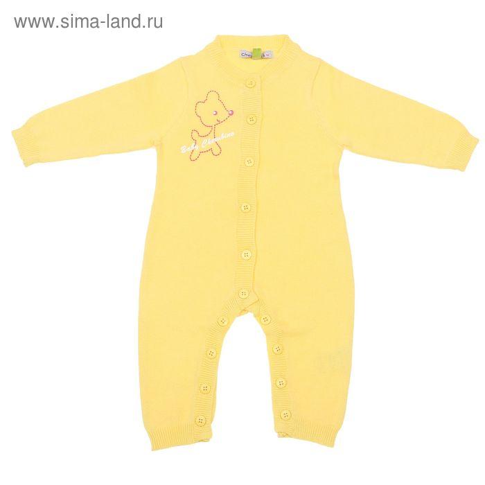 Комбинезон для девочки, рост 62 см, цвет жёлтый (арт. CN 4W001)