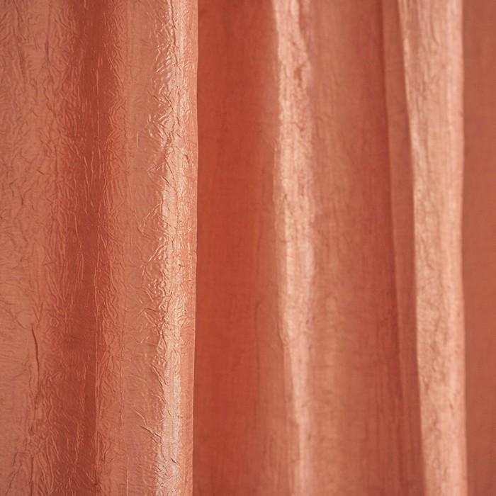 """Комплект штор портьерных """"Тергалет"""", ширина 140 см, высота 260 см-2 шт., цвет кофе с молоком"""