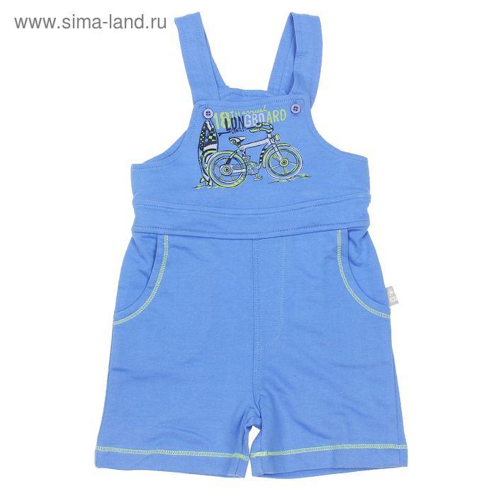 Комбинезон для мальчика, рост 80 см, цвет синий (арт. CSB 9204 (04))