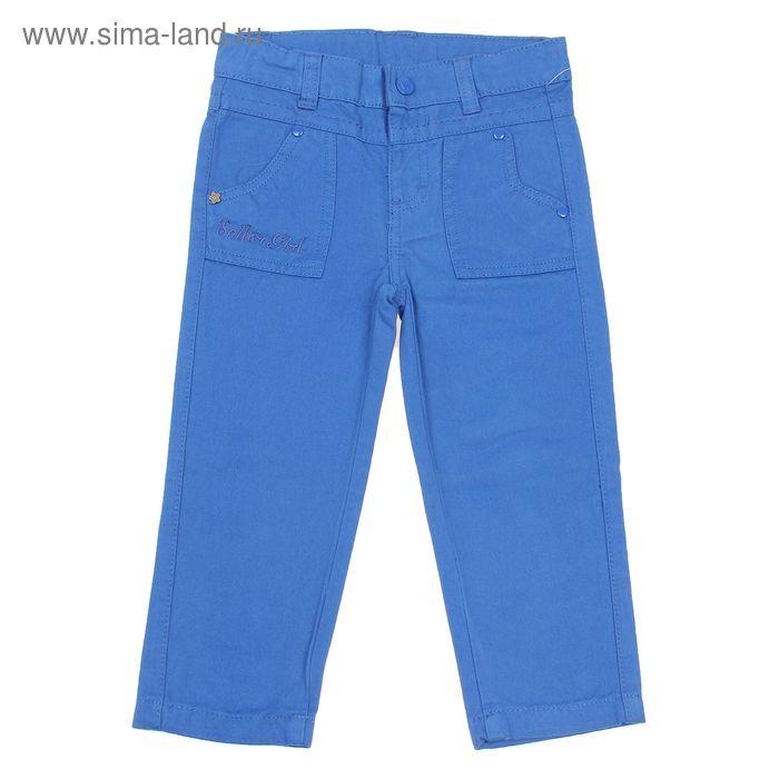 Брюки для девочки, рост 92 см, цвет голубой (арт. CK 7J046)