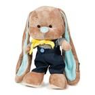 """Мягкая игрушка """"Зайчик Жак"""" в морском костюмчике, 25 см"""