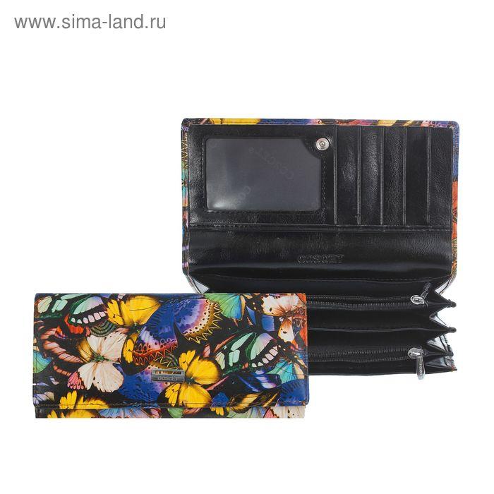 """Кошелёк женский на клапане """"Бабочки"""", 6 отделов для карт, отдел для монет, 1 наружный карман, синий/жёлтый"""