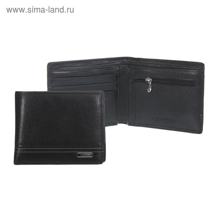 Портмоне на магните, 3 отдела, отдел для карт, отдел для монет, чёрный