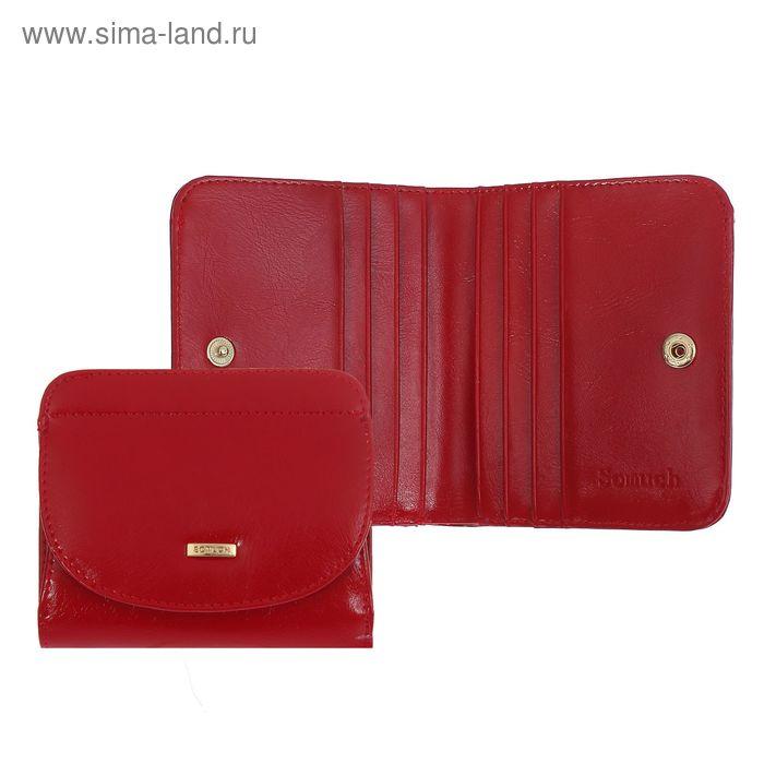 Кошелёк женский, 2 отдела для карт, отдел для монет, красный