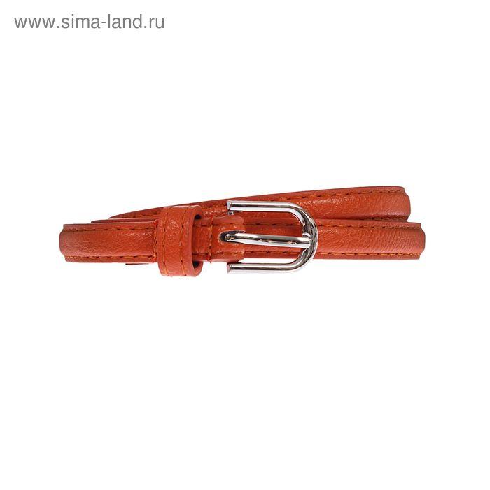 Ремень женский, пряжка под металл, ширина - 1,3см, оранжевый