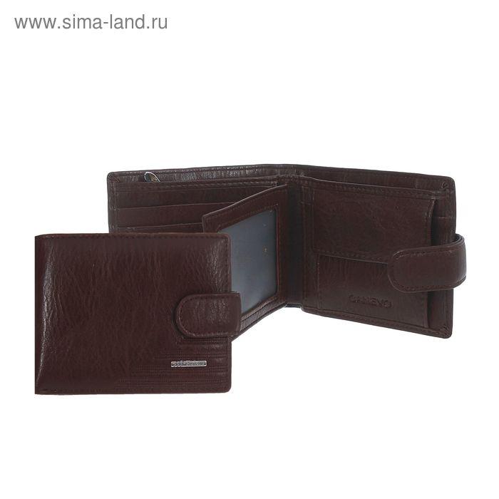 Портмоне на кнопке, 3 отдела, отдел для карт, отдел для монет, коричневый