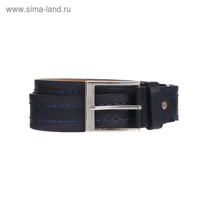 Ремень мужской, пряжка под металл, ширина - 4см, синий