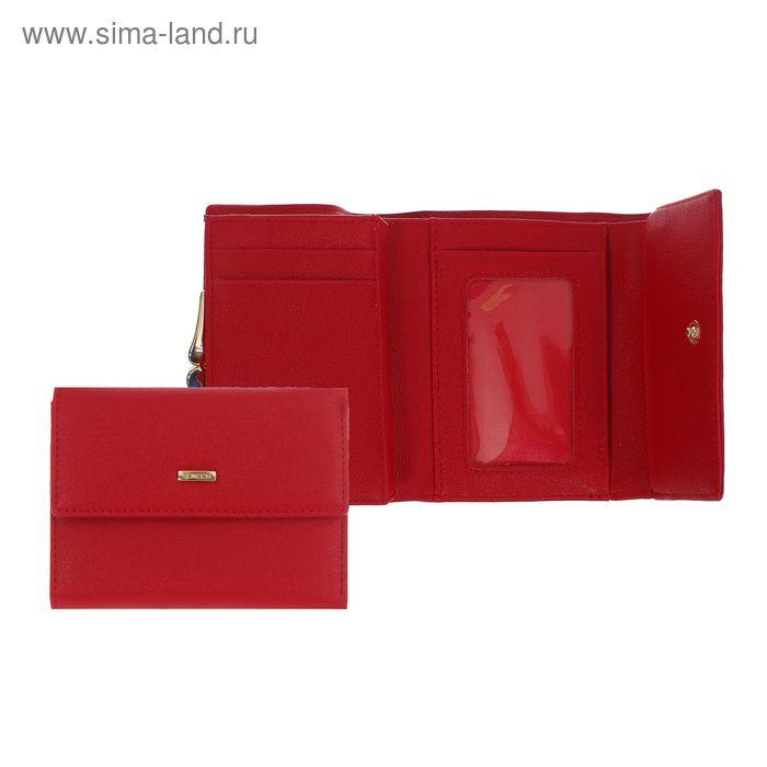 Кошелёк женский на кнопке, 2 отдела для карт, отдел для монет, красный