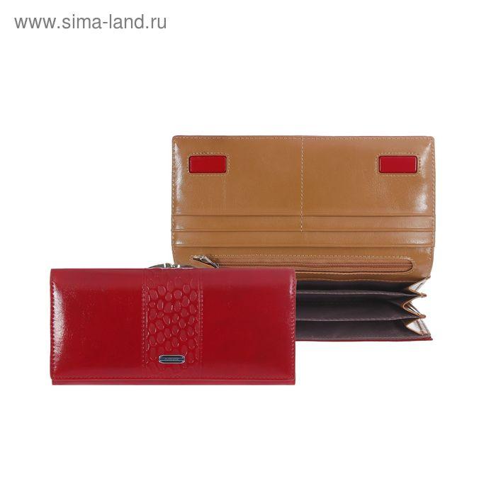 Кошелёк женский на клапане, 2 отдела на рамке, 4 отдела для карт, красный