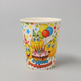 "Glass paper ""happy Birthday! Smiles, cake"", 250 ml"