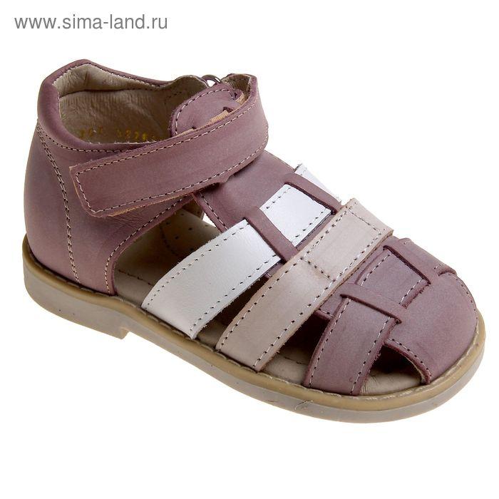 Туфли открытые дошкольные Зебра, арт. 10700-20 (сиреневый) (р. 30)