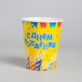 """Glass paper """"happy Birthday! Candles, garlands"""", 250 ml"""