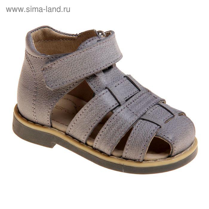 Туфли открытые малодетские Зебра, арт. 10598-1 (серый) (р. 22)