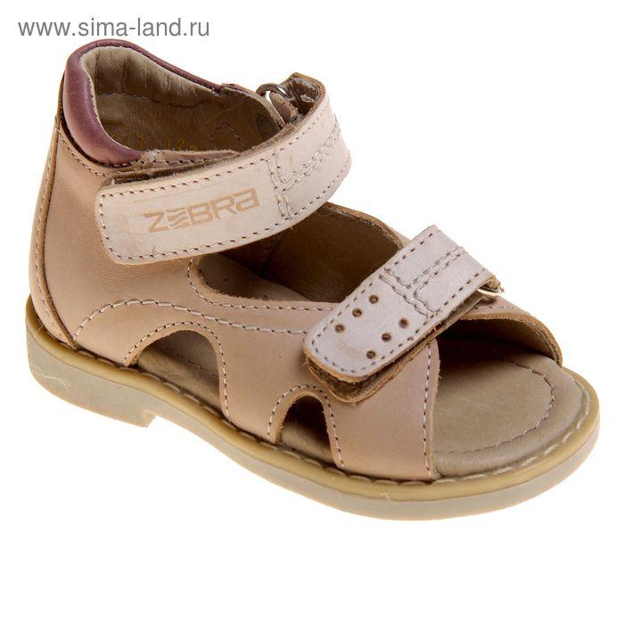 Туфли открытые малодетские Зебра арт. 10475-8 (бежевый) (р. 25)