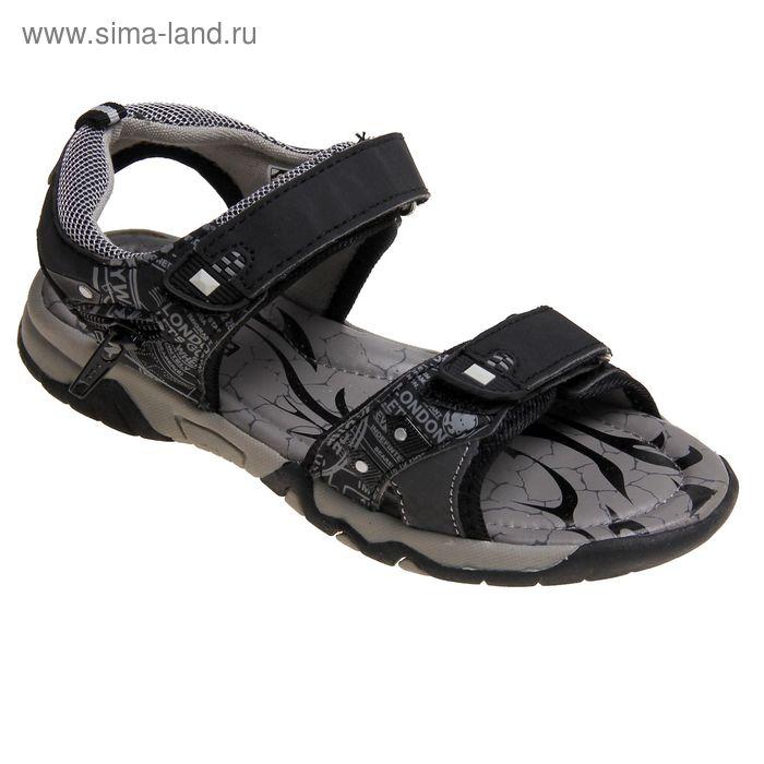 Туфли открытые школьные Зебра арт. 9641-1 (черный) (р. 33)
