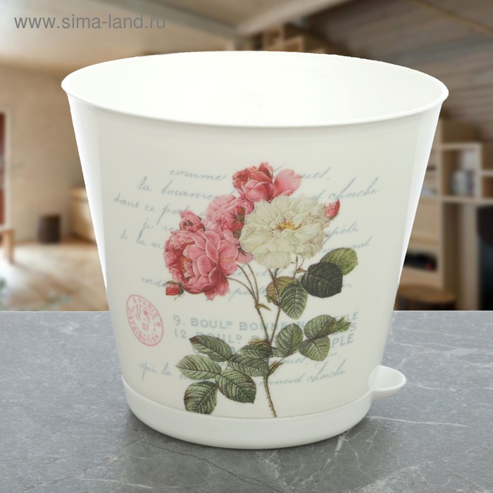 """Горшок для цветов 700 мл """"Крит. Прованс"""", d=12 см, с системой прикорневого полива"""