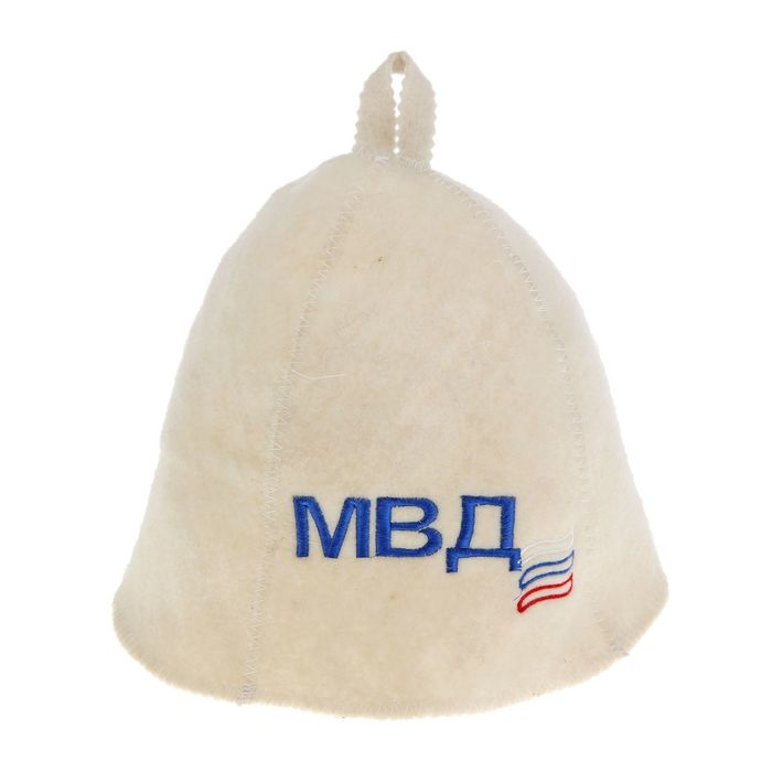 Шапка для бани и сауны с вышивкой «МВД», белая