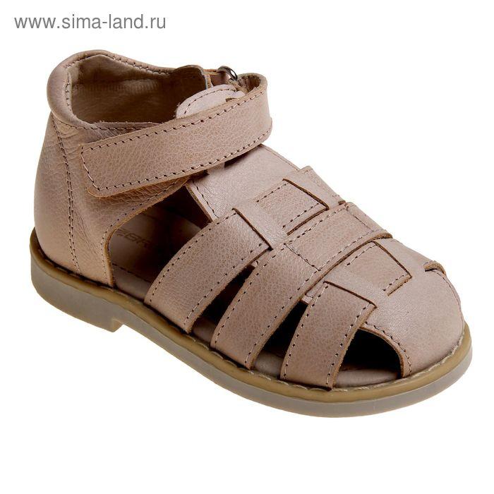 Туфли открытые малодетские Зебра арт. 10444-8 (бежевый) (р. 27)