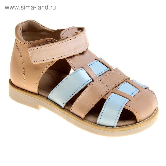 Туфли открытые дошкольные Зебра арт. 10453-8 (бежевый) (р. 29)