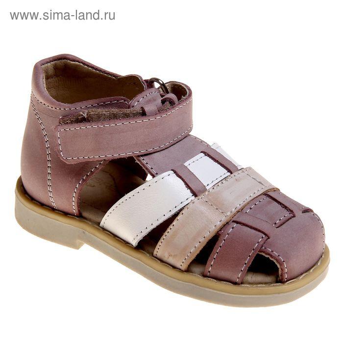 Туфли открытые малодетские Зебра, арт. 10596-20 (сиреневый) (р. 22)