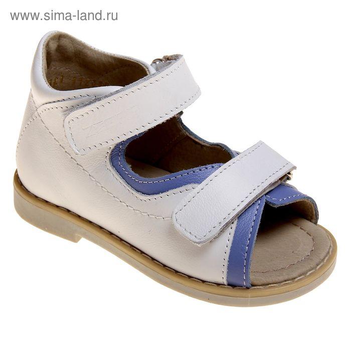 Туфли открытые малодетские Зебра, арт. 10595-2 (белый) (р. 21)