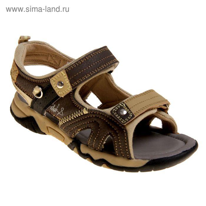 Туфли открытые школьные Зебра арт. 9221-3 (коричневый) (р. 34)