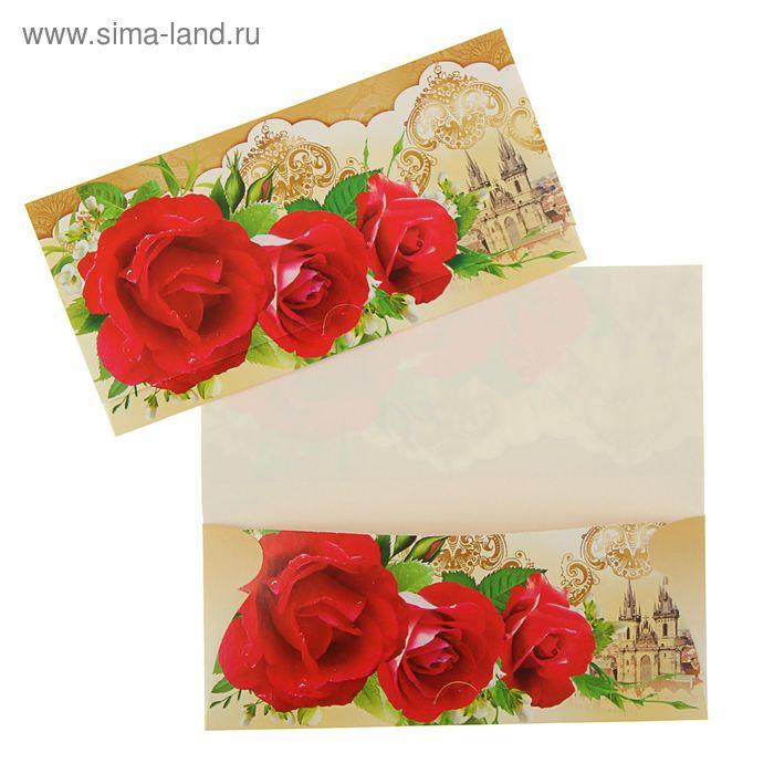"""Конверт для денег """"Универсальный"""" красные розы, глиттер, лак"""