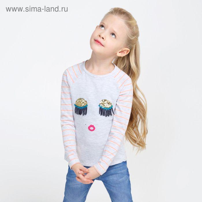 Джемпер детский для девочек Briquette, рост 152 см, цвет светло-серый (арт. 20210100014)