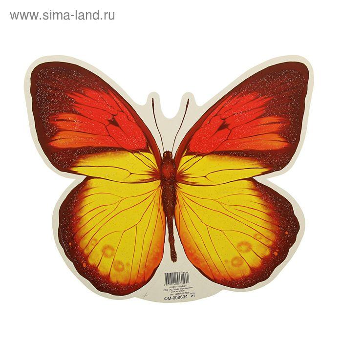 "Мини-плакат фигурный ""Бабочка"""
