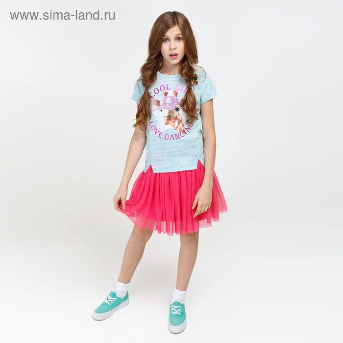 Юбка детская для девочек Alcatel, рост 134 см, цвет розовый (арт. 20210180010)