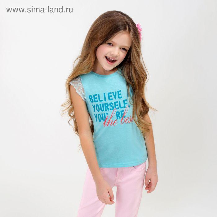 Футболка для девочки Vertex_ind, 134 см (34), цвет голубой (арт. 20210110022_Д)