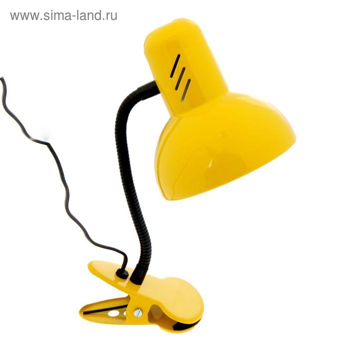"""Светильник на прищепке """"Поль"""", жёлтый"""