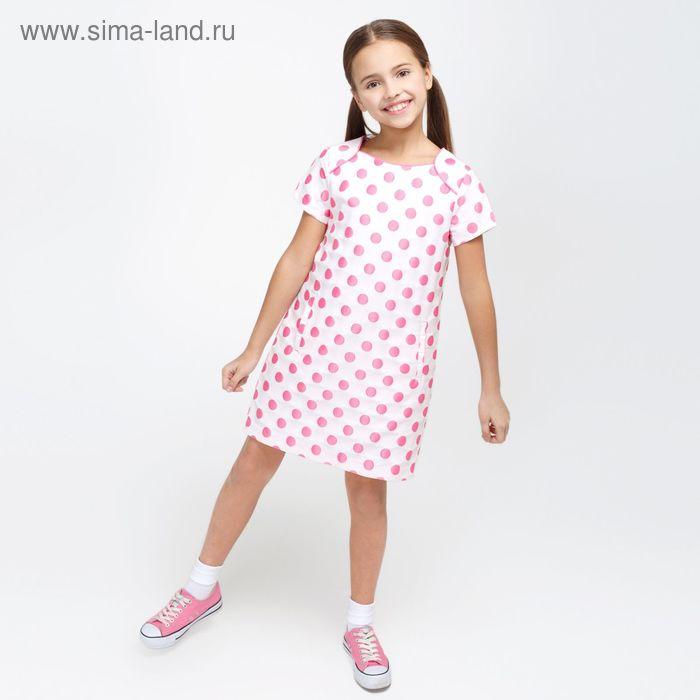 Платье детское для девочек Parfait, рост 140 см, цвет розовый (арт. 20210200009)