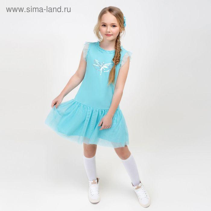 Платье детское для девочек Toshiba, рост 164 см, цвет голубой (арт. 20210200043)