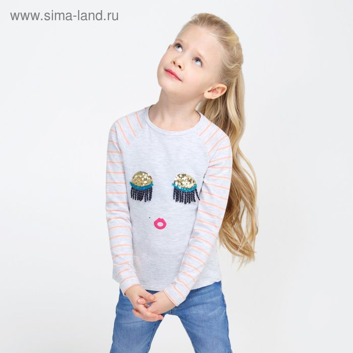Джемпер детский для девочек Briquette, рост 134 см, цвет светло-серый (арт. 20210100014)