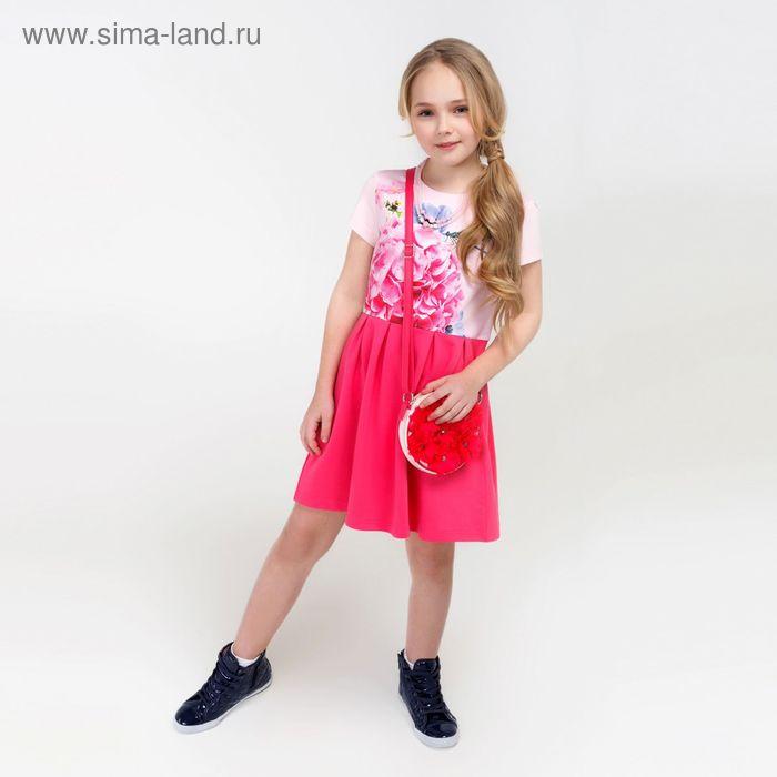 Платье детское для девочек Begonia, рост 164 см, цвет розовый (арт. 20210200041)