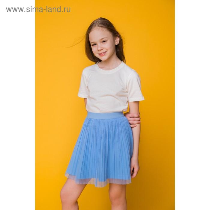 Юбка детская для девочек Jelly, рост 146 см, цвет голубой (арт. 20210180003)
