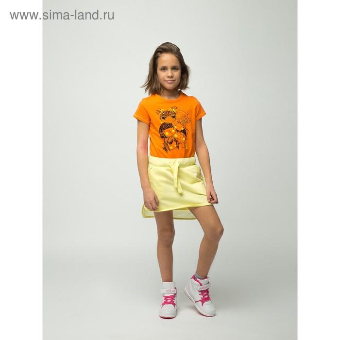 Юбка детская для девочек Clotho, рост 146 см, цвет жёлтый (арт. 20210180013)