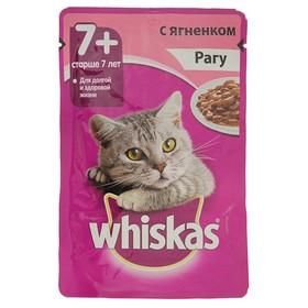 Влажный корм Whiskas для кошек 7+, рагу с ягнёнком, пауч, 85 г