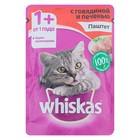 Влажный корм Whiskas для кошек, говядина/печень, паштет, 85 г