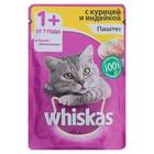 Влажный корм Whiskas для кошек, курица/индейка, паштет, пауч, 85 г
