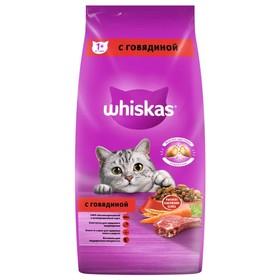 Сухой корм Whiskas для кошек, говядина, подушечки, 5 кг