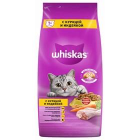 Сухой корм Whiskas для кошек, курица/индейка, подушечки, 5 кг