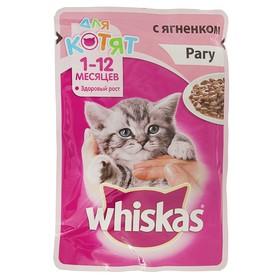 Влажный корм Whiskas для котят, рагу с ягнёнком, пауч, 85 г Ош
